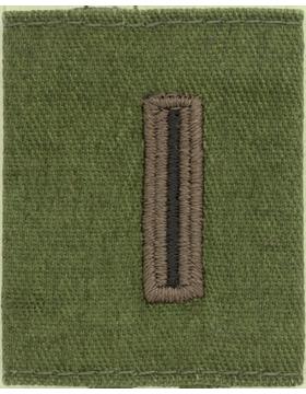 Gortex Loop OD Warrant Officer 05 (AR-GL119)