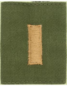 Gortex Loop OD 2nd Lieutenant (AR-GL120)