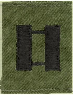 Gortex Loop OD Captain (AR-GL122)
