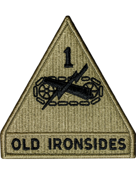 0001 Armor Division Scorpion Patch with Fastener (PMV-0001B)