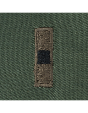 Subdued Sew-on Rank S-112 Warrant Officer One