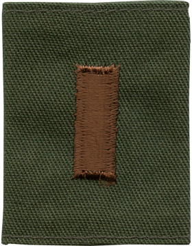 Gortex Loop Second Lieutenant