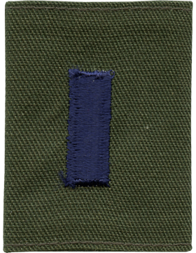 Gortex Loop First Lieutenant