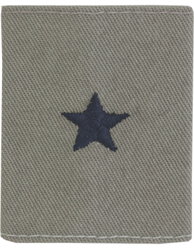 USAF Gortex Loop Brigadier General