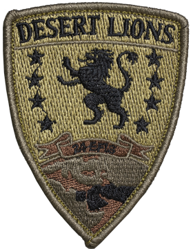 24th EFIS (Desert Lions) Scorpion Patch with Fastener