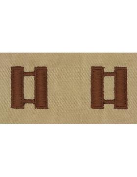 Captain USAF Sew-On Desert (Black on Tan) Non-Regulation