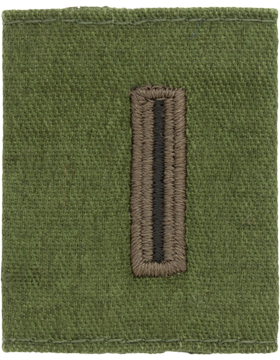 Gortex Loop OD Warrant Officer 05 (AR-GL119)