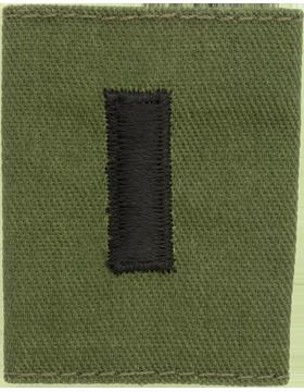 Gortex Loop OD 1st Lieutenant (AR-GL121)
