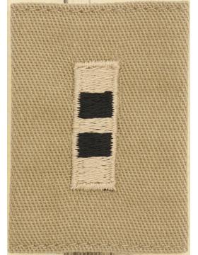 Gortex Loop Desert Warrant Officer 02 (AR-GL216)