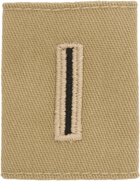 Gortex Loop Desert Warrant Officer 05 (AR-GL219)