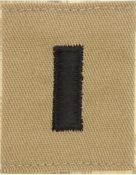 Gortex Loop Desert 1st Lieutenant (AR-GL221)