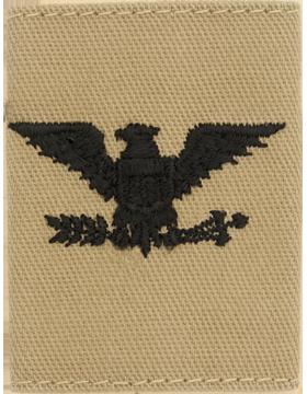Gortex Loop Desert Colonel (AR-GL225)
