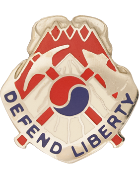 1169th Engineer Group Unit Crest (Defend Liberty)