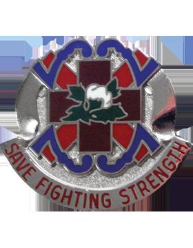 1200 Quatermaster Bn ARNG AL Unit Crest (Save Fighting Strength)