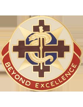6250 Hospital Unit Crest (Beyond Excellence)