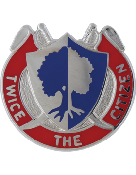 Reserve Command Unit Crest (Twice The Citizen)