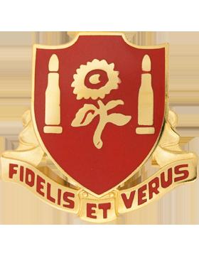 0029 Field Artillery Unit Crest (Fidelis Et Verus)