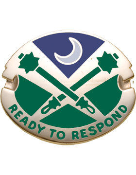 51st Military Police Battalion Unit Crest (Ready To Respond)