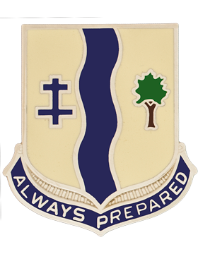 77th Combat Sustainment Specialt Battalion Unit Crest (Always Prepared)