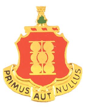 0001 Field Artillery Unit Crest (Primus Aut Nullus)