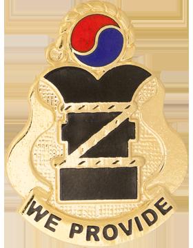 2nd Support Center Unit Crest (We Provide)