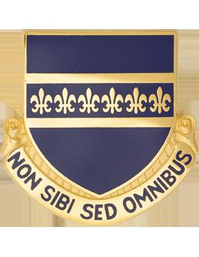 0101 Quartermaster Bn Unit Crest (Non Sibi Sed Omnibus)