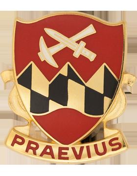 121st Engineer Battalion Unit Crest (Praevius)