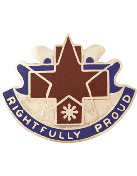 0131 Field Hospital Unit Crest (Rightfully Proud)