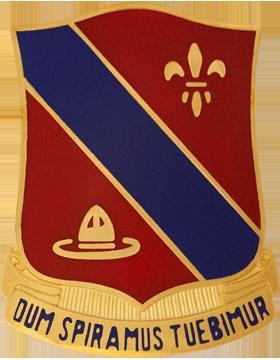 133rd Field Artillery Unit Crest (Dum Spiramus Teubimur)