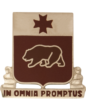 0201 Support Battalion Unit Crest (In Omnia Promptus)