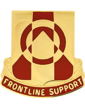 0296 Support Battalion (Frontline Support)