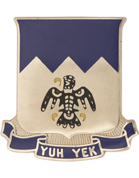 0297 Infantry Unit Crest (Yuh Yek)