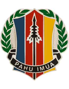 0303 Maneuver Enhancement Brigade (PAHU IMUA)