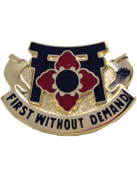0406 Support Battalion Unit Crest (First Without Demand)