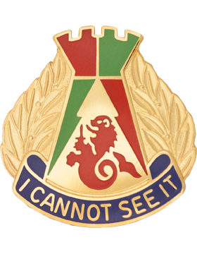 0507 Engineer Bn Unit Crest (I Cannot See It)