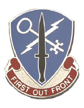 0638 Military Intelligence Battalion Unit Crest (First Out Front)