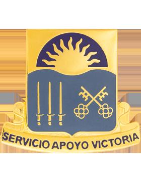 980th Quartermaster Battalion Unit Crest (Servicio Apoyo Victoria)