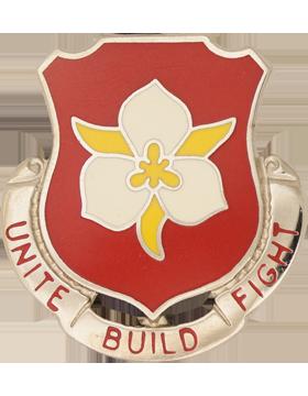 1457th Engineer Battalion Unit Crest (Unite Build Fight)