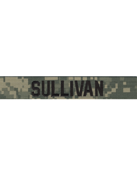 ACU Name Tape without Fastener Embroidered (Specify Name)