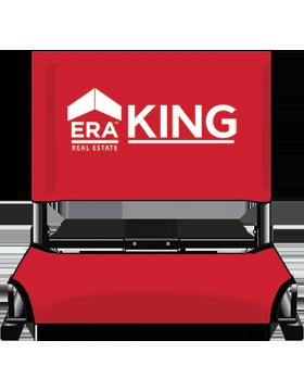 ERA King Red Canvas Stadium Chair