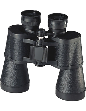 Black 10 X 50MM Binoculars with Case 10266