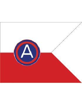 Army Guidon 6-05A  Armies (Specify Army)