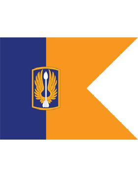 Army Guidon 6-11D Seperate Brigade Aviation Specify Brigade