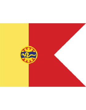 Army Guidon 6-11E Seperate Brigade Cavalry  Specify Brigade