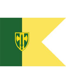Army Guidon 6-11 Seperate Brigade Military Police Specify Brigade