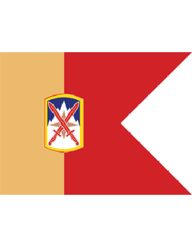 Army Guidon 6-11M Seperate Brigade Support  Specify Brigade