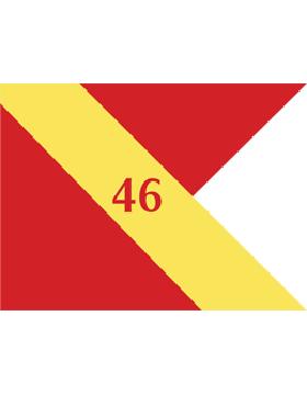 Army Guidon 6-17A Group Artillery Specify Unit