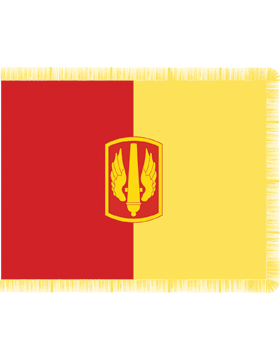 Army Org Flag 5-12C Seperate Bde FA (Specify Bde)