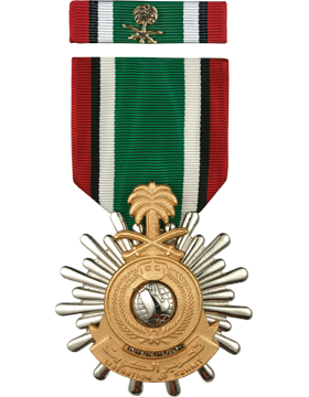 Kuwait Liberation Full Size Medal Box Set without Lapel Pin