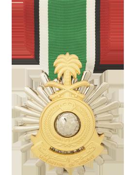 Kuwait Liberation, Saudi Arabia Full Size Medal (Nail Back)